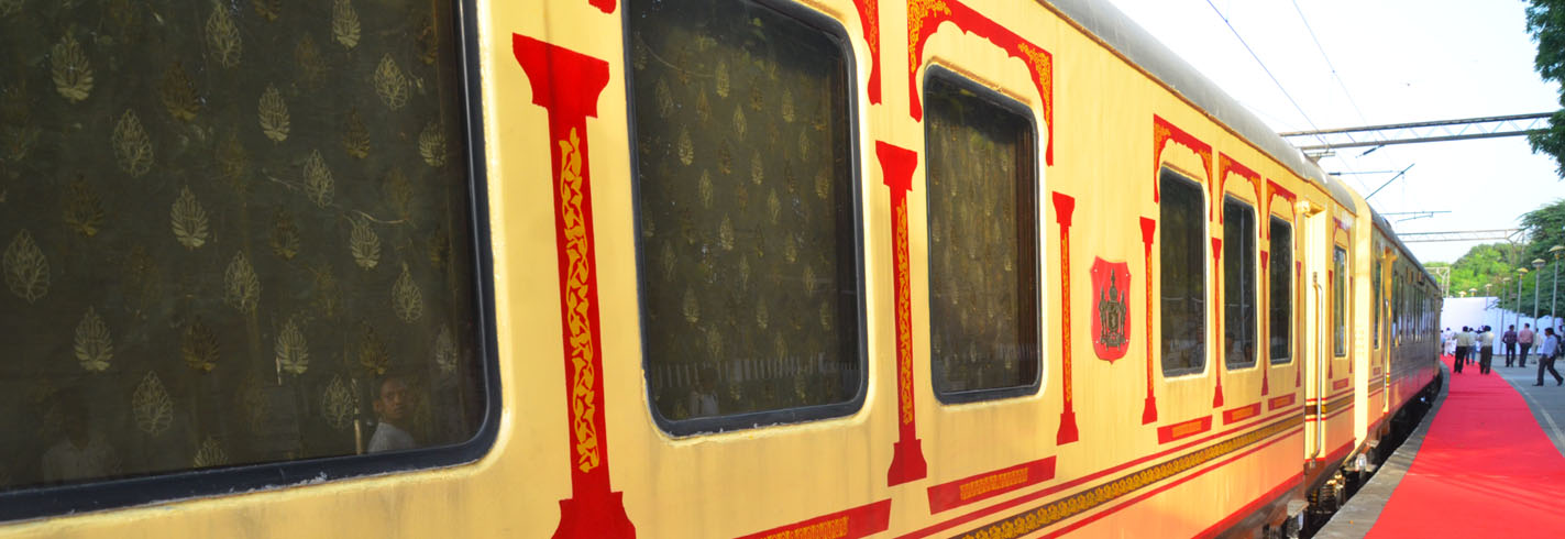 Palace on Wheels Train Journey